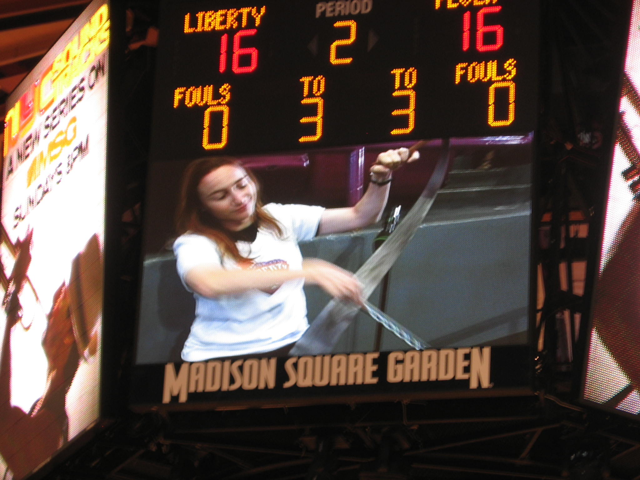 madison_square_garden_june_2008.jpg